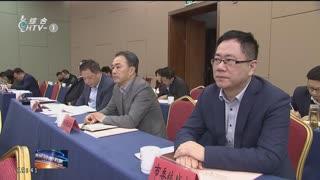 杭州新闻联播_20200408_杭富城际铁路今起铺轨 年底具备开通条件