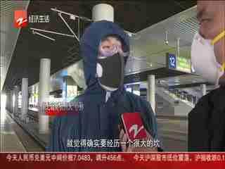经视新闻_20200408_经视新闻(04月08日)