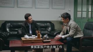 《一诺无悔》第11集预告