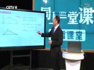 肖驍《高三數學》高三數學總復習