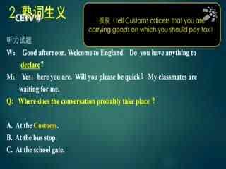 杨良雄《高三英语》高三英语总复习