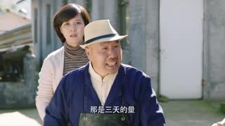 《我们在梦开始的地方》第10集精彩看点:鸭子吃药惨死 有田叔又找兽医打架