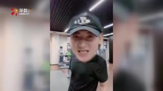 高糊也挡不住的帅 鹿晗黄子韬《创3》路透曝光
