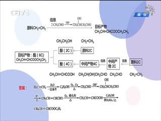 张雪清《高三化学》