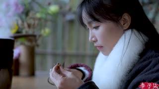 李子柒古香古食_20200310_正值寒冬,吃点生姜,就能暖和一整天!
