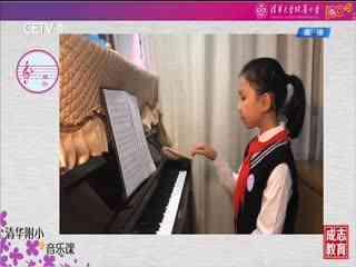 張慧超 《小學三年級音樂》