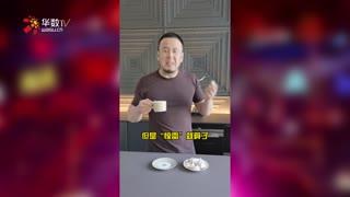 杨坤再回应diss《惊雷》:大蒜我爱吃 惊雷就算了