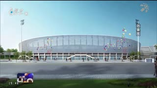 杭州亚运会场馆及设施建设稳步推进
