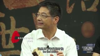 漢語世界_20190116_百年商務印書館