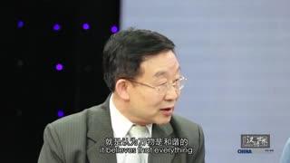 漢語世界_20180816_國學之道,文化精髓
