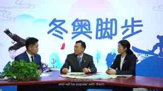 漢語世界_20200116_語言服務冬奧