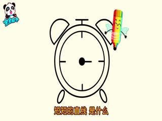 宝宝巴士神奇简笔画 第2季 第32集