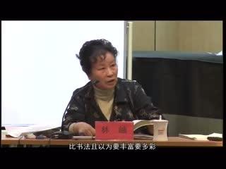 文化讲坛  第24集