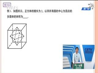 王寧《高三數學》高三數學總復習