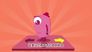 babycan亲子游戏 第11季 第10集