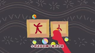 babycan亲子游戏 第11季 第5集