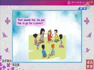隋敏方《小学四年级英语》