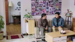 《我们在梦开始的地方》第38集精彩看点:儿子喜欢上窦书记 亲爹出手支招助阵