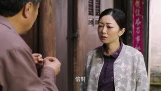《我们在梦开始的地方》第40集精彩看点:孝青偷钱买手机 真是气坏了老会计
