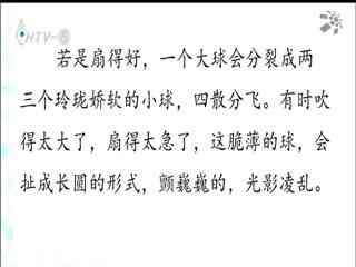 名师公开课_20200502_《理解难懂的句子》授课教师:卜杭琴