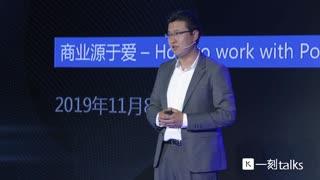 汪伟:看了中国的养老院,我对中国老人未来更加焦虑