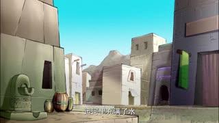 百变马丁趣味小课堂 第1季 第1集