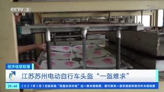 江苏省 浙江省颁布电动自行车管理条例