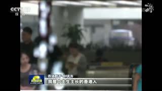 香港文化演艺界等支持全国人大通过涉港决定
