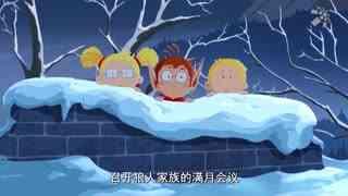 百变马丁趣味小课堂 第2季 第24集