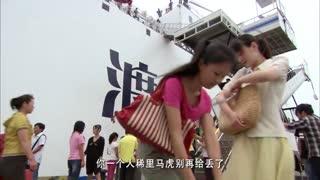 《春暖花开》妹妹剑华丢了工作 离开家去上海