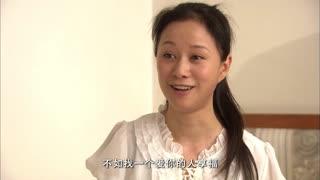 《春暖花开》剑华不听劝阻执意去上海结婚