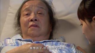 《春暖花开》剑明妈因为晓薇搬家进医院