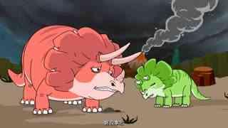 亲宝恐龙时代大冒险 第2集