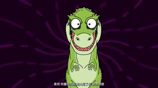 亲宝恐龙时代大冒险 第8集