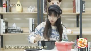 【一起来吃吧】一个人也能畅享火锅——自热小火锅