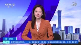 北京13日新增36例确诊病例 均与新发地市场有关