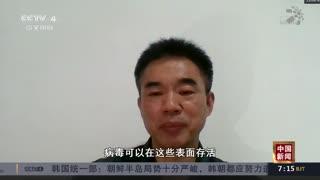 疾控专家回应北京疫情关注热点