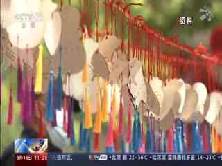 北京市教委:已返校复课年级可自愿选择居家学习