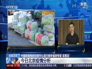 白岩松专访吴尊友:怎么看待这次北京疫情的速度和规模