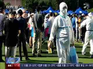 北京:百分之60病例是主动筛查发现 诊断及时