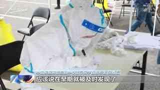 北京:一菜市场相关62人核酸检测结果均阴性