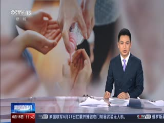 北京6月15日新增27例新冠肺炎确诊病例