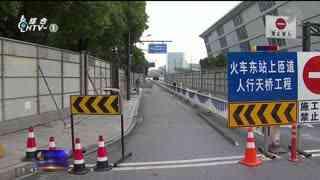 杭州东站改造升级中 缓解拥堵的王家井天桥即将开工