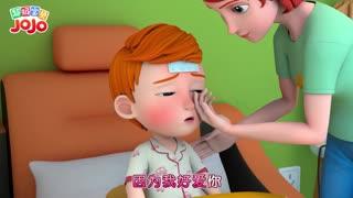 超级宝贝JOJO 第83集