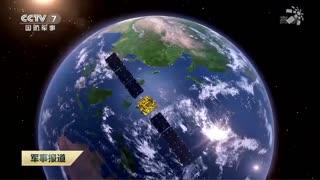 北斗三号全球卫星导航系统星座部署圆满完成
