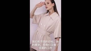 2020浙江理工大学服装学院毕业设计展-珍