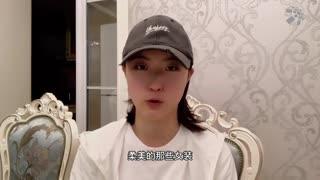 2020浙江理工大学服装学院毕业设计展-陈璐璐