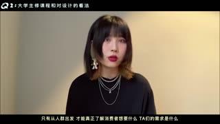 2020浙江理工大学服装学院毕业设计展-陈梦琦
