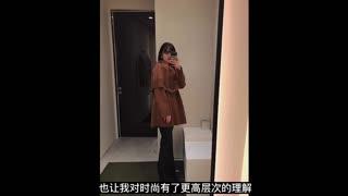 2020浙江理工大学服装学院毕业设计展-李露