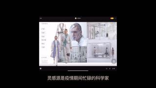 2020浙江理工大学服装学院毕业设计展-杨舒雯